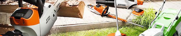 Дом и покупки: техника для сада