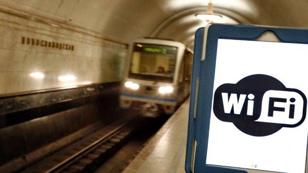 Оператор «МаксимТелеком» блокирует в московском метро Telegram
