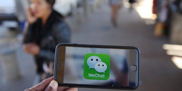 В России заработал платежный сервис WeChat Pay