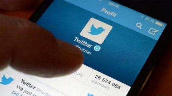 В Twitter планируют ввести опцию редактирования сообщения