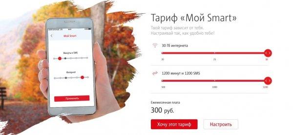 «МТС» создал тариф за 300 руб/мес с интернетом на скорости в 1 Гбит/с