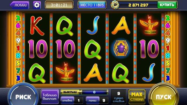 Slotoking - украинское казино для веселой игры