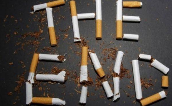Где заказать действенные таблетки от курения.
