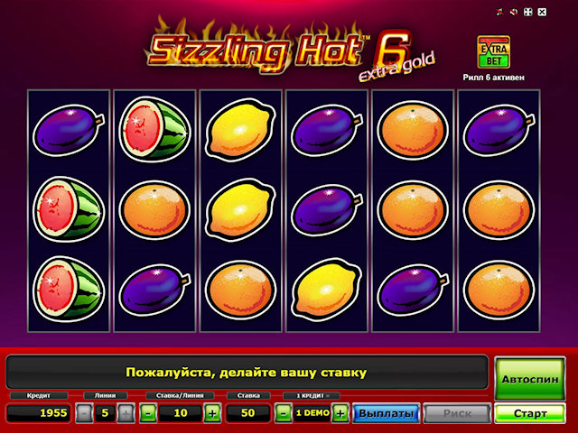 Казино ГМС Делюкс: играйте в аппараты онлайн бесплатно