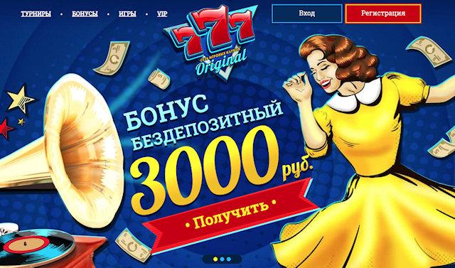 Краткая информация о казино 777 Original