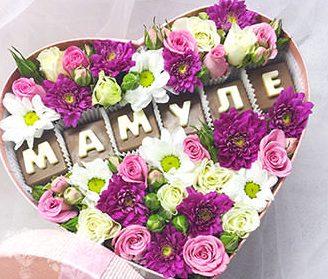 Купить букет цветов ко Дню Матери